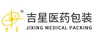 吉星包装logo